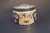 https://www.etsy.com/ca/listing/473484364/vintage-red-and-blue-floral-biscuit-tin?